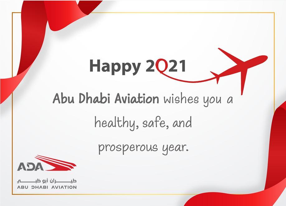 Happy New Year from Abu Dhabi Aviation